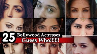 Guess The Bollywood Actress - Guess Bollywood Actresses From Eyes | Bollywood Quiz |