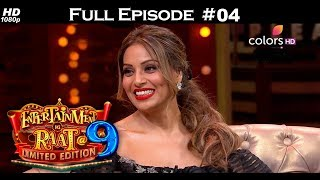 Entertainment Ki Raat - Season 2 - 29th April 2018 - Bipasha Basu - एंटरटेनमेंट की रात-Full Episode
