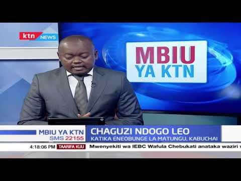 Jinsi vurugu ilivyoshuhudiwa katika maeneo ya Matungu na Nakuru | Mbiu Ya KTN | 1