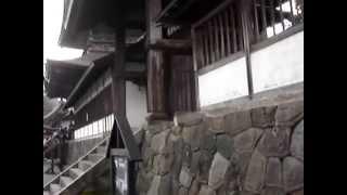 熊本県観光阿蘇神社