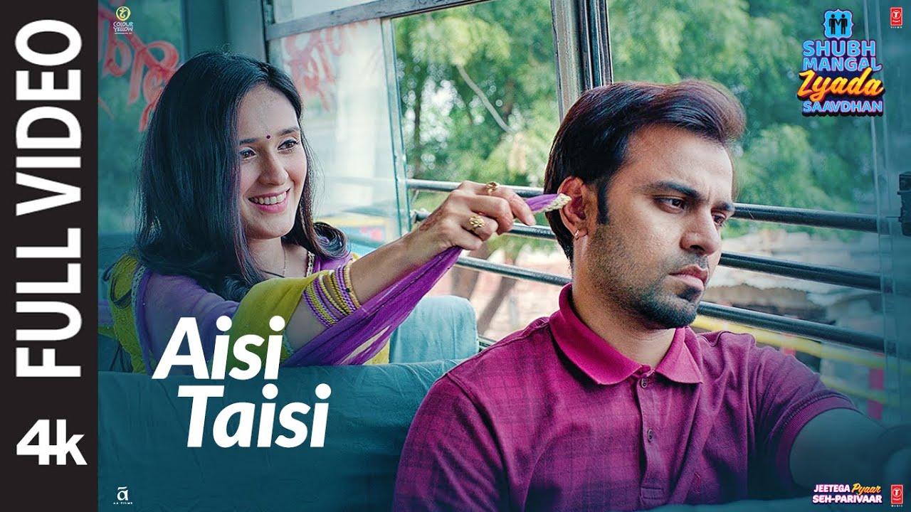 Aisi Taisi lyrics – Shubh Mangal Zyada Saavdhan