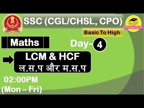 02:00PM   LCM & HCF / ल.स.प और म.स.प   SSC (CGL/CHSL, CPO)   Math By Nitin Sir