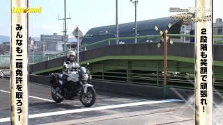 【Like A Wind】#400 NMB48 ひろりんの大型免許とったんで⑤&西日本Zミーティング