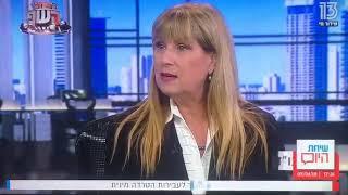 תביעה נגד הוט מובייל – ניב רסקין