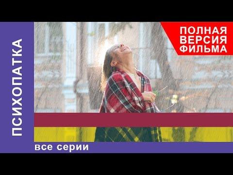 Песня счастье есть слова