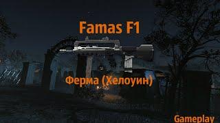 Warface - Ферма (Хэллоуин) [Gameplay]