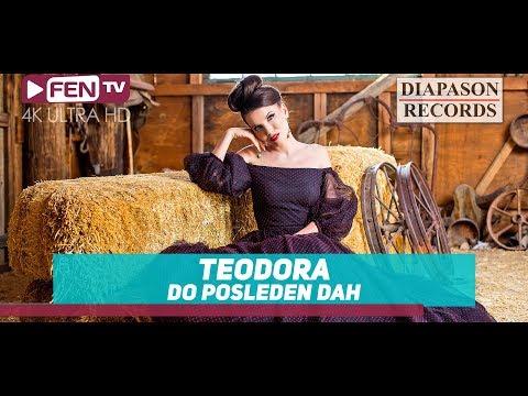 След 5 години пауза: Фолк певицата Теодора пусна нова песен (ВИДЕО)