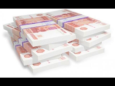 помощь в получении кредита за откат без предоплаты в москве за один день с открытыми просрочками тез кредит личный кабинет