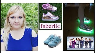 Faberlic School кроссовки