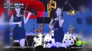 경음악 《단숨에》- 모란봉악단공연중에서