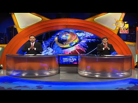 Hiru News 9.55 PM | 2020-10-24