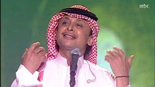 مازيكا خلوني على صبري.. خلوني على جمري.. استمتعوا بأغنية عسل دوعن للرائع عبد المجيد عبد الله تحميل MP3