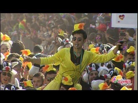Ξανθιώτικο Καρναβάλι 2019, πλημμύρισε από χρώματα και καρναβαλιστές η πόλη