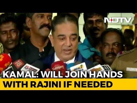 Rajinikanth, Kamal Haasan Talk Of