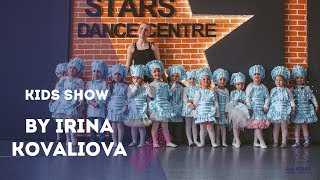 Kids Show Choreo by Ирина Ковалева All Stars Dance Centre 2017