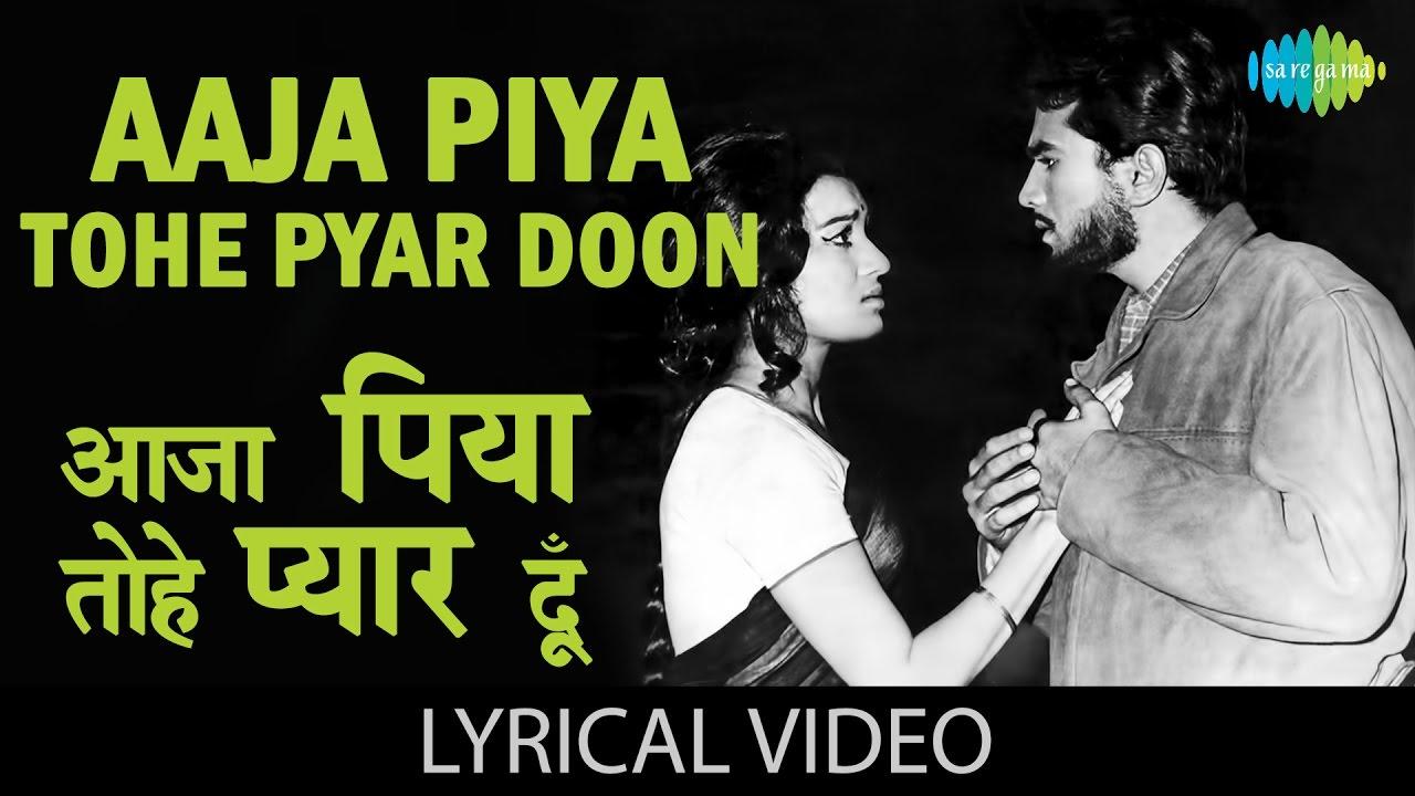 Aaja Piya Tohe Pyar Doon| Lata Mangeshkar Lyrics