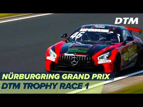 2020年 DTM ニュルブルクリンク トロフィーレース1 ハイライト動画