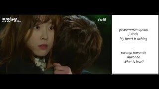 ENG/ROM[Another Miss Oh OST Part.3] SEO HYUN JIN ft YU SEUNGWOO