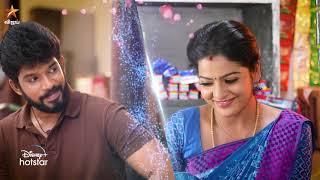 #PandianStores #VijayTV #VijayTelevision #Sathyamoorthy #jeeva #Kathir #Kannan #Dhanalakshmi #StarVijayTV #StarVijay #TamilTV #VijayOriginalsAreBack  பாண்டியன் ஸ்டோர்ஸ் - திங்கள் முதல் சனிக்கிழமை இரவு 7:30 மணிக்கு நம்ம விஜய் டிவில..  Click here https://www.hotstar.com/tv/pandian-stores/s-1683 to watch the show on Hotstar