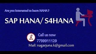 SAP HANA /S4HANA Online Training