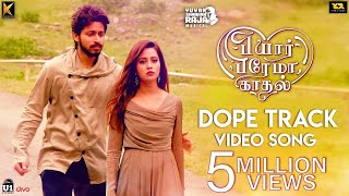 Dope Track - Video Song   Pyaar Prema Kaadhal   Yuvan Shankar Raja   Harish Kalyan, Raiza   Elan