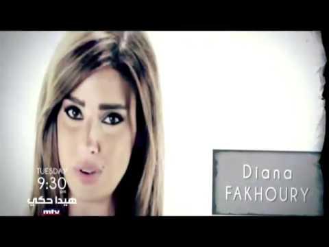 Hayda Haki - Promo