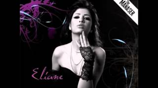 تحميل اغاني Eliane Mahfouz Feat Mohamad - Hob Jdid / إليان محفوظ ومحمد مجذوب - حب جديد MP3