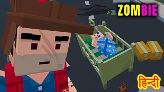 The Walking Zombie: Dead City #3