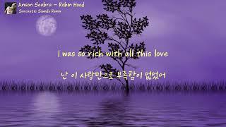 [한글 가사] Anson Seabra   Robin Hood (Sarcastic Sounds Remix)