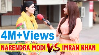 Narendra Modi Vs Imran khan | Who's the Better Prime Minister | Sana Amjad