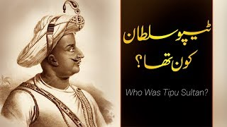 Wo Kon Tha # 07   Who was Tipu Sultan of Maysore?   Faisal Warraich