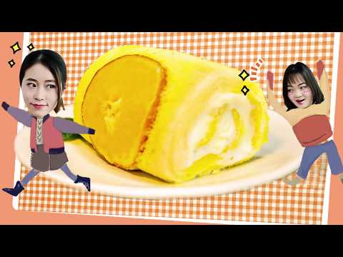 E49 Special lemon roll with toothpaste|Ms Yeah