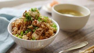 食欲無限のその先へ!麻婆豆腐 炊き込み ご飯 のレシピ 作り方