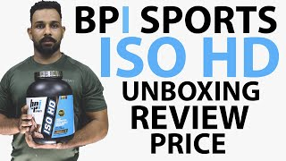 BPI SPORTS ISO HD UNBOXING REVIEW AND PRICE URDU/HINDI   GYMIT