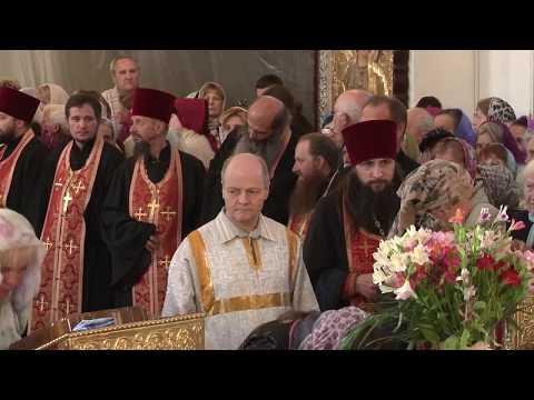 Молебен о недопущении принятия антицерковных законов и умножении любви в Украине