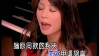 孫淑媚-香水味(KTV)