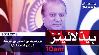 Samaa Headlines - 10AM - 20 November 2018