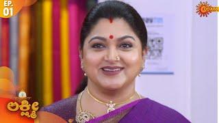 Lakshmi Trailer