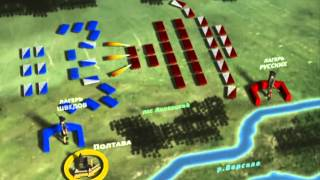 375 - Том XV - Полтавская битва