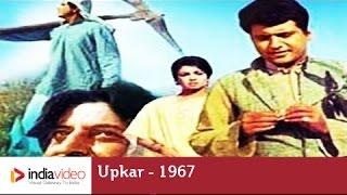 Upkar - 1967