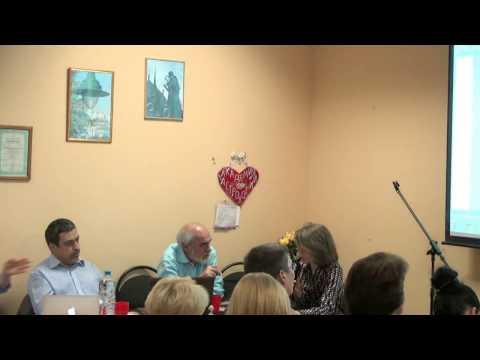 Астролог наталья аброськина