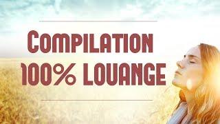 Compilation 100% LOUANGE
