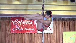 Rosalyn Mow Pole performance - Colours of Dance Academy Xmas party 2017