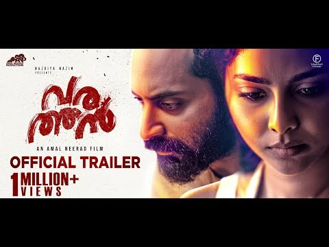 Varathan Movie Picture