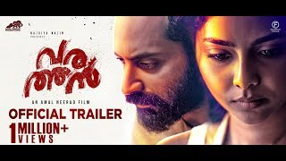 Varathan - Official Trailer