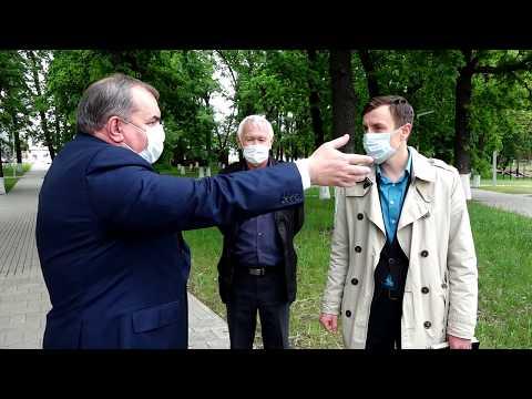 Николай Альшенко проинспектировал парк Юность 21 05 2020