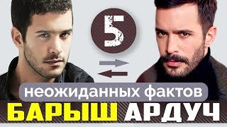 Baris Arduc. 5 Unexpected Facts about the hero of the series Kuzgun and Love For Rent