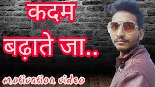 Motivational shayeri | whatsapp status | best motivational shayeri status | betting raja | raja Ravi