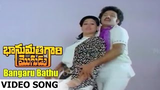 Bangaru Bathu Guddu Video Song  || Bhanumathi Gari Mogudu Movie || Balakrishna