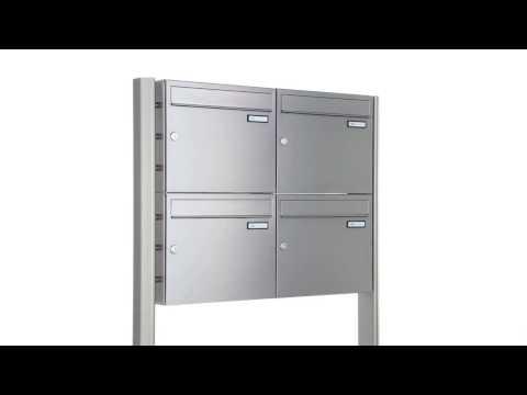 4er Edelstahl Briefkastenanlage freistehend - PREMIUM-ELEGANCE - Standelemente Aluminium